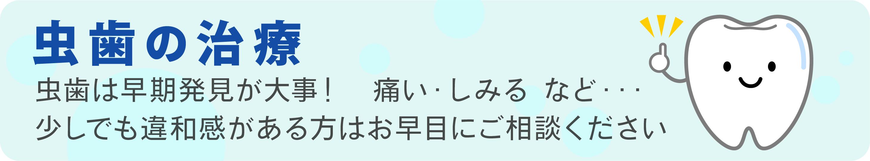 周 さん 和田